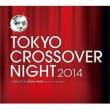 TOKYO CROSSOVER NIGHT 2014 COMPILED BY SHUYA OKINO(KYOTO JAZZ MASSIVE)