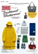 Traditional Weatherwear 2014 Autumn & Winter E-mook