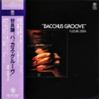 Bacchus Groove