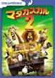 Madagascar 2 Special Edition