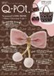 Q-pot.seasonal Lookbook-bitterchocolatecake-�w�����b�N