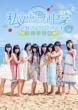 �����b������w �v���o�A���o��2014 -�C�l�w�Z��-Tokyonews Mook