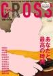 Tv Fan Cross Vol.12 Tv Fan 2014�N 11��������