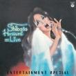 Shibata Hatsumi Live(Entertainment Special)