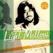 Light Mellow Ise Shozo