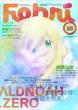 Febri Vol.24 Comic REX 2014�N 11��������