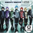 EBiDAY EBiNAI / Burn�I / Star Gear (TYPE-B)
