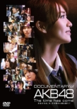 DOCUMENTARY of AKB48 The time has come ���������́A���A���̔w���ɉ���z���H DVD �X�y�V�����E�G�f�B�V�����iDVD 2���g�j