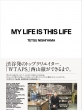 My Life Is This Life �uwtaps�v ���R�O���Ђ��Ƃ�40�̃L�[���[�h