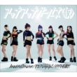 Beautiful Dreamer/Zenryoku!Pump Up!!-Ultra Mix-/Itadaki Wo Mezase!