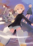 Strike Witches Operation Victory Arrow Vol.1 Saint-Trond No Raimei