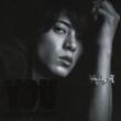 YOU (+DVD)�y��������B�z