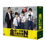 Kindaichi Shounen No Jikenbo N(Neo)Dvd-Box