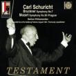 Bruckner Symphony No.7, Mozart Symphony No.38 : Schuricht / Berlin Philharmonic (1964 Salzburg)(2CD)