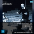 Schubert Symphony No.5, German Dances, J.Strauss II : Celibidache / French National Radio Orchestra (1973 Stereo)(Single Layer)