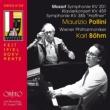 Symphonies Nos, 29, 35, Piano Concerto No.19 : Bohm / Vienna Philharmonic, Pollini(P)(1980 Salzburg)