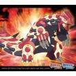 Nintendo 3ds Pokemon Omega Ruby Alpha Sapphire Super Music Complete