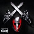 Shady XV The Compilation