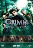 GRIMM Season2 DVD-BOX