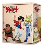 Madouou Granzort Blu-Ray Box
