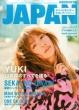 Rockin' on Japan (���b�L���O�E�I���E�W���p��)2014�N 11����
