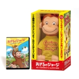 Curious George Swings Into Spring Special Dvd Box