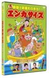 Dai Hit Enka De Kenkou Taisou!Enkacise Vol.7-Futari Zake