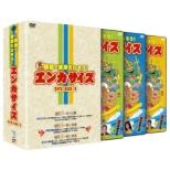 Dai Hit Enka De Kenkou Taisou!Enkacise Box 3