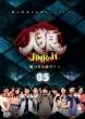 Jinrou-Usotsuki Ha Dare Da ?-5