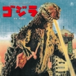 Godzilla(1954)original Soundtrack