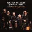 Pressler(P)Quatuor Ebene : A 90th Birthday Celebration -Live in Paris -Dvorak, Schubert, etc (+DVD)
