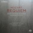 Requiem, etc : Masaaki Suzuki / Bach Collegium Japan, Sampson, Kielland, Makoto Sakurada, Immler