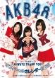 AKB48 Group Official Calendar 2015
