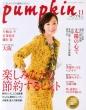 Pumpkin (�p���v�L��)2014�N 11����
