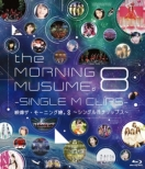 Eizo The Morning Musume.8-Single M Clips-