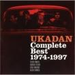 GOLDEN��BEST �J�̒c �`Complete Best 1974-1997�`�y��Ԑ��Y����Ձz