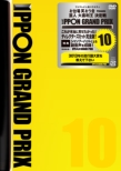Ippon Grand Prix 10