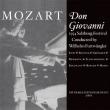 Don Giovanni: Furtwangler / Vpo Siepi Schwarzkopf Grummer Berger (1954)