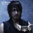 Not My Days / To Be With You  [First Press Limited Edition A] (CD+DVD)