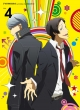 P4ga Persona4 The Golden Animation Vol.4