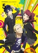 P4ga Persona4 The Golden Animation Vol.5