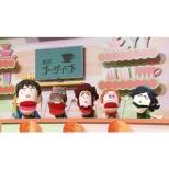 Saiyuuki Gaiden Monkey Perm 2 Dvd-Box