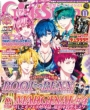 Dengeki Girl' s Style (�f���Q�L�K�[���Y�X�^�C��)2014�N 11����