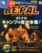 Be-pal (�r�[�p��)2014�N 11����