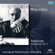 Symphony No.5 : Mravinsky / Leningrad Philharmonic (1978 Vienna)(Single Layer)