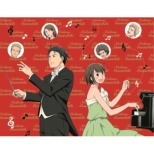 Nodame Cantabile Complete Blu-Ray Box