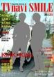 Tvnavi Smile (�e���r�i�r�X�}�C��)Vol.14 2014�N 12����
