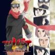 The Last -Naruto The Movie-Original Soundtrack