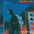 Godzilla Densetsu(4cd-Box)