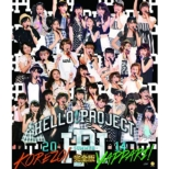 Hello! Project 2014 Summer-Korezo! .Yappari!-Kanzen Ban